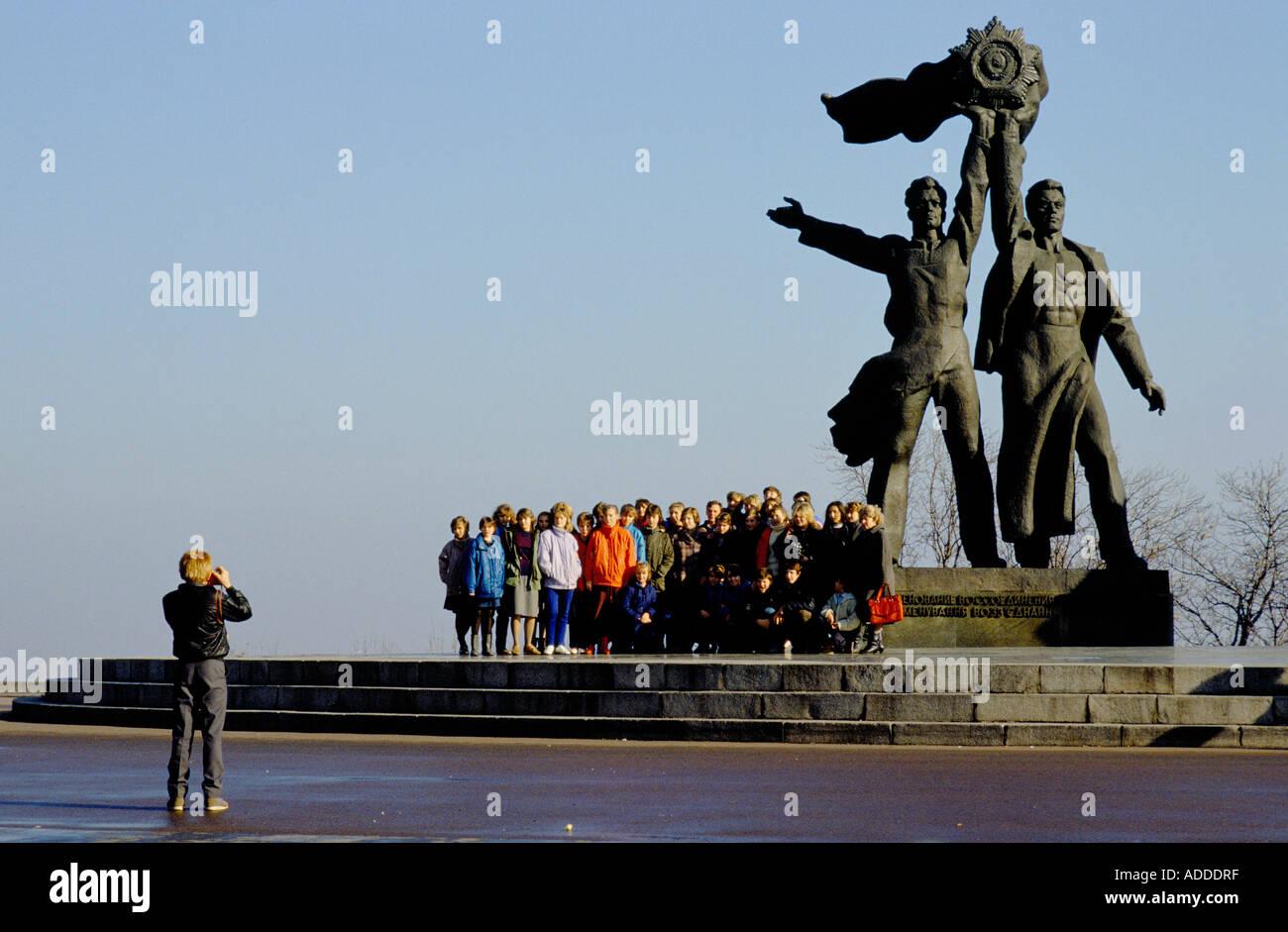 Ukraine Group photo in the war memorial park Kiev - Stock Image
