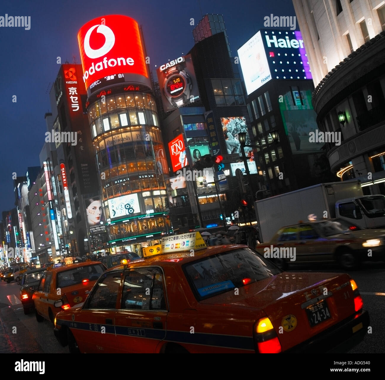 Ginza shopping district of Tokyo by night Stock Photo