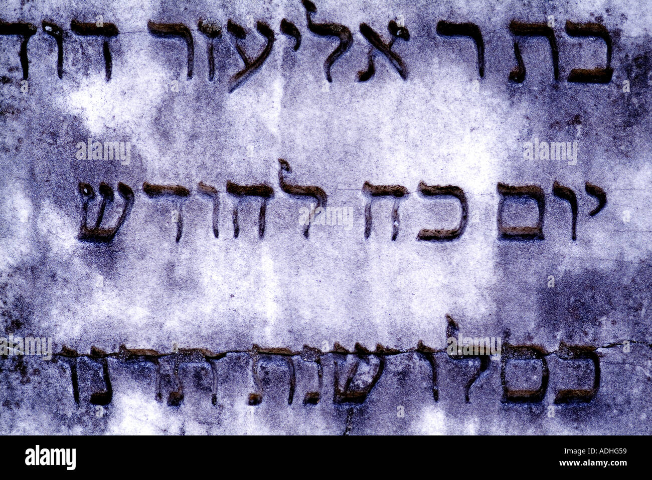 Close-up of Hebrew script engraved on a wall - Stock Image