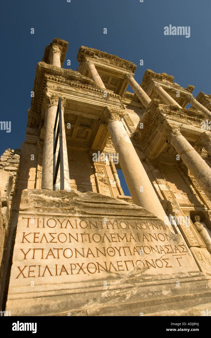 Library of Celsus at Ephesus, with Greek inscription, Turkey - Stock Image