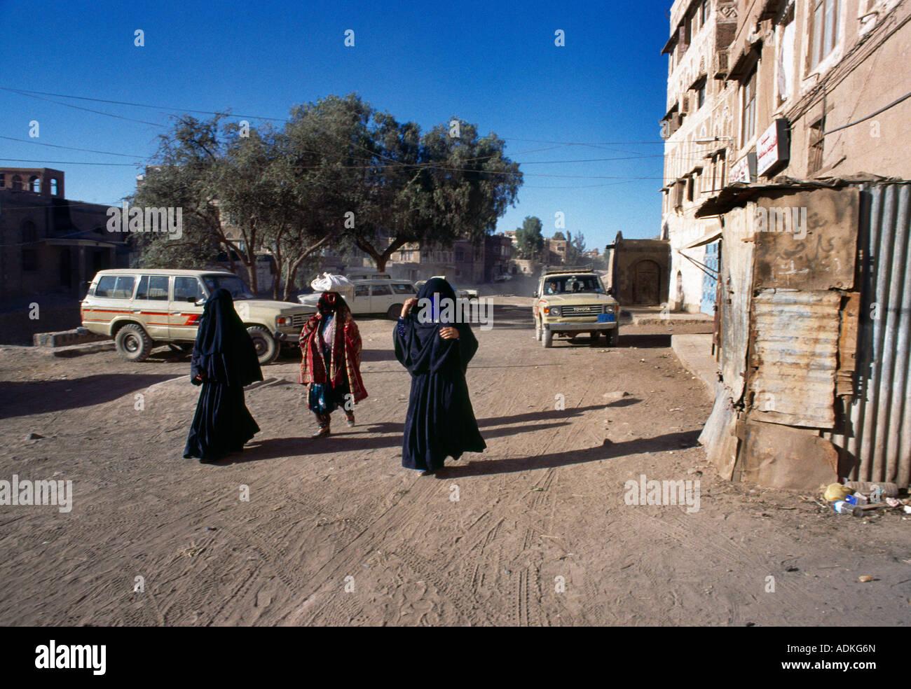 Sana'a Yemen Women In The Street - Stock Image