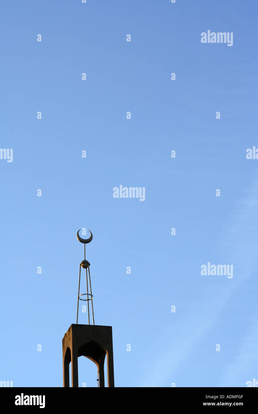 Minaret. Islamic Central Mosque, Glasgow, Scotland, United Kingdom. July 2006. - Stock Image