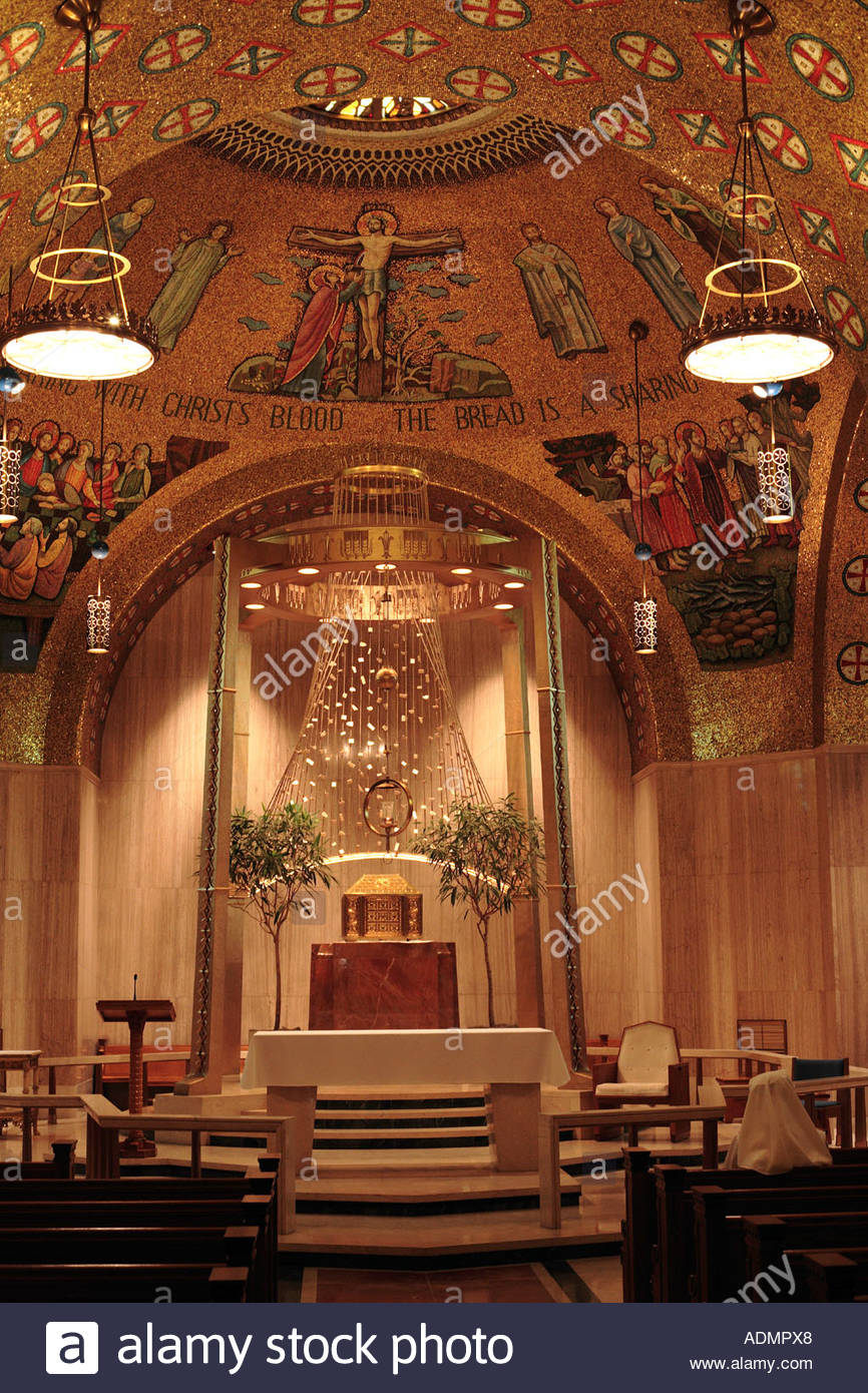 Blessed Sacrament Chapel in the National Shrine of the Immaculate Conception in Washington DC Stock Photo