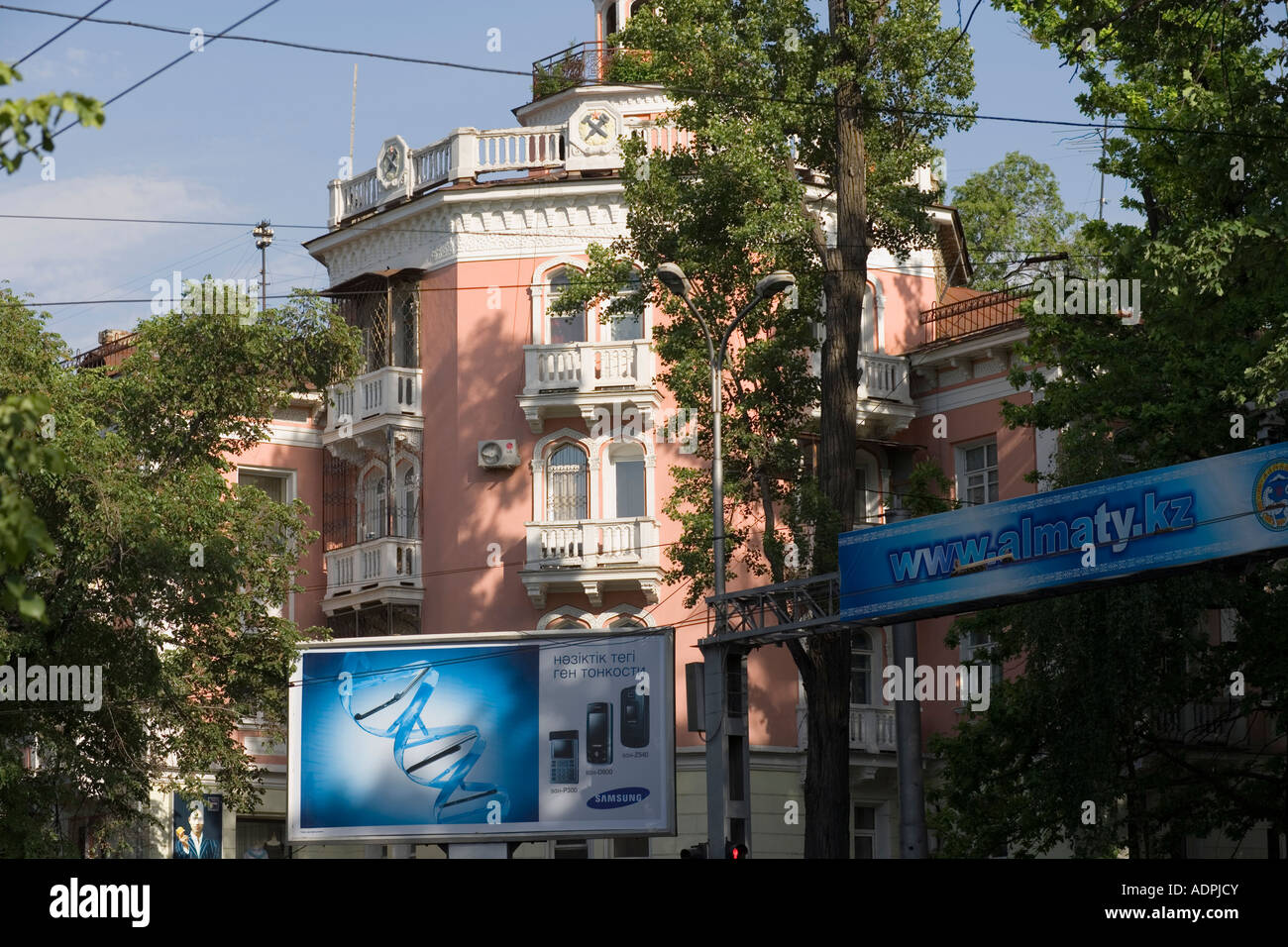 A banner with the domain name www.almaty.kz flying in the center of Almaty the former capital of Kazakhstan - Stock Image
