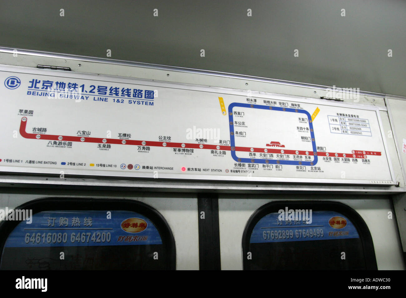 Beijing Subway Map Search.Beijing Subway Map Inside A Subway Train Carriage Showing All Stock