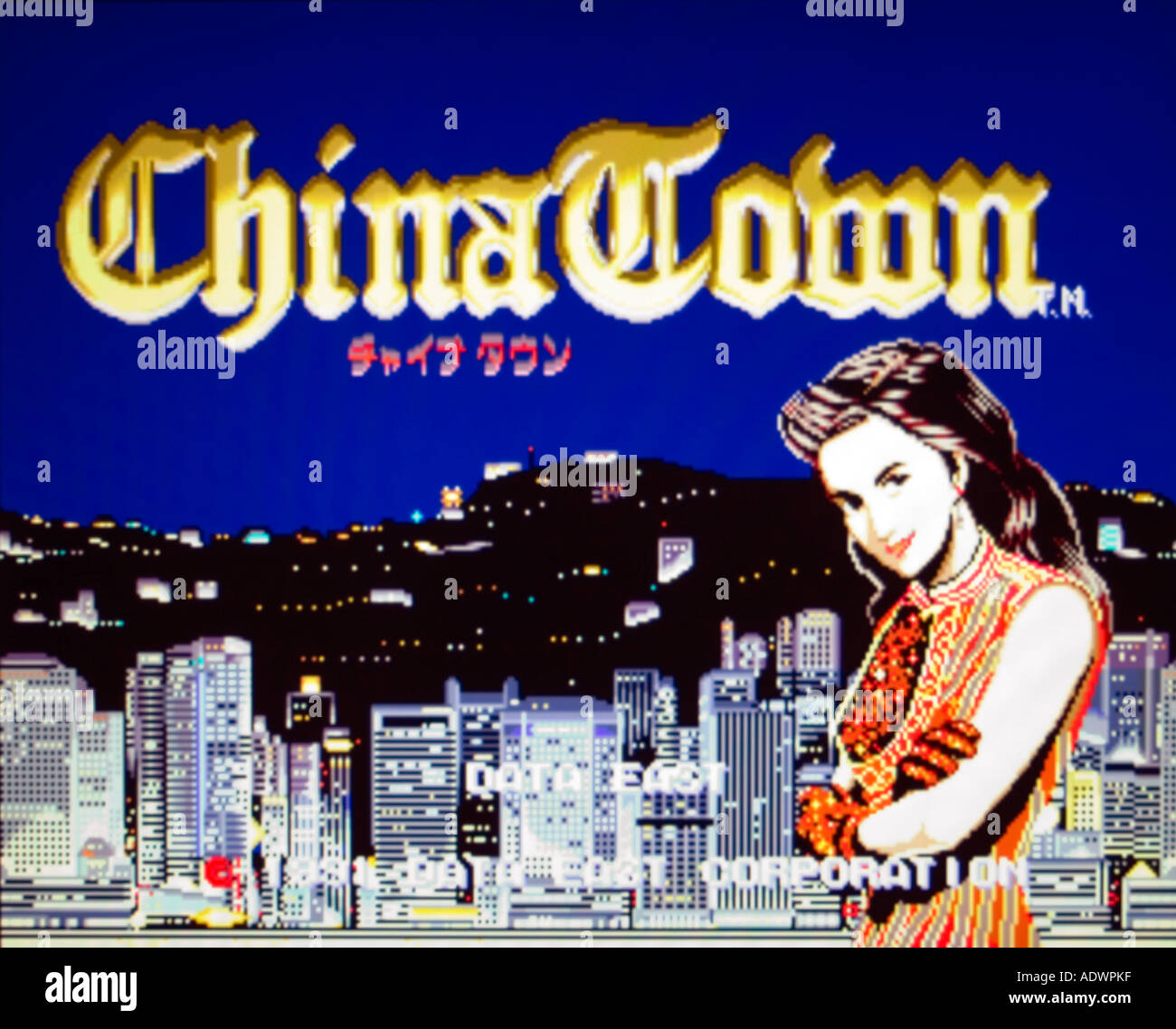 china town nihon bussan av japan 1991 vintage arcade videogame stock