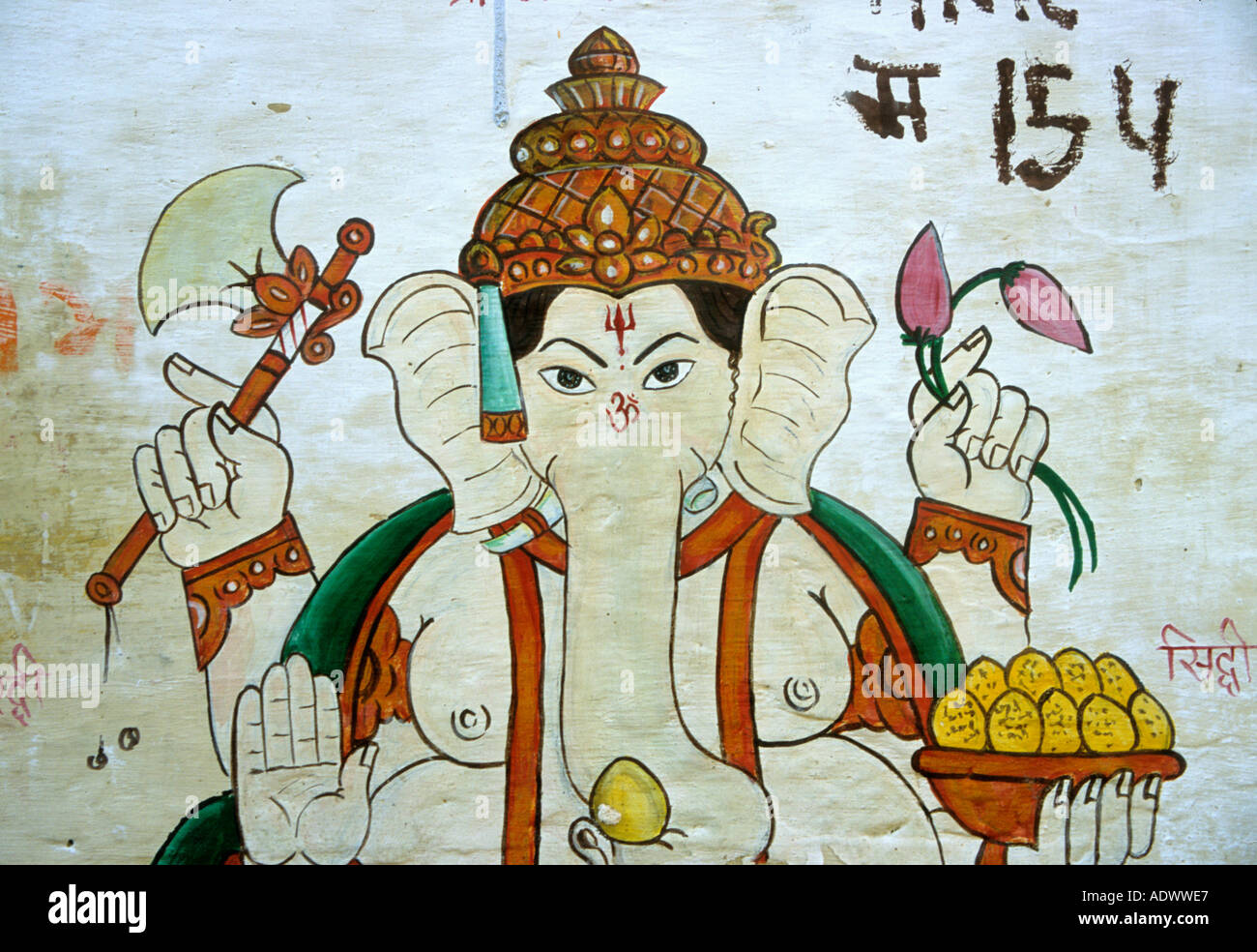 Wall Painting Of Ganesha The Elephant God In Jaisalmer Rajasthan