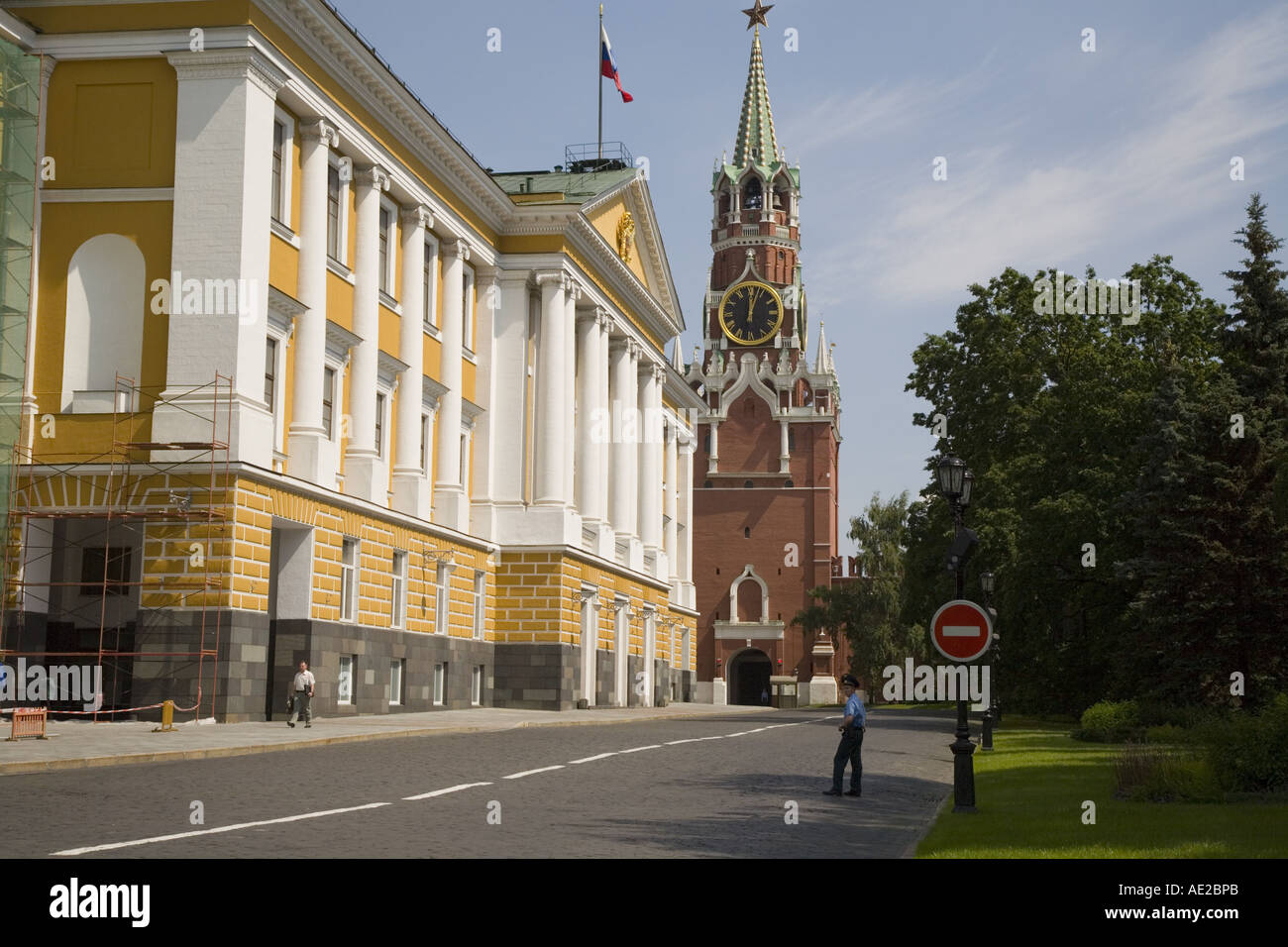 Presidium government building Kremlin Moscow Russia - Stock Image