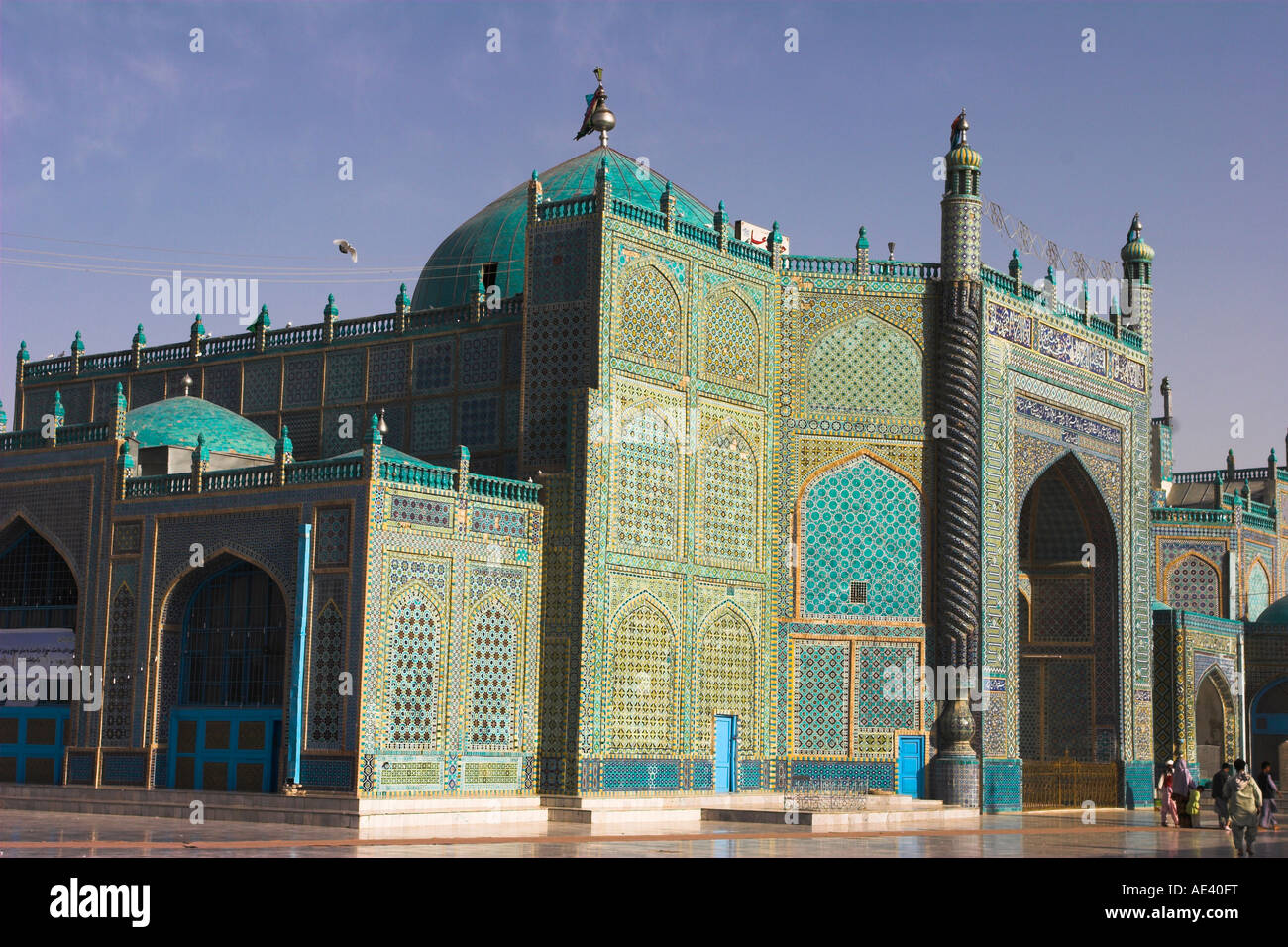 Afghanistan Mazar I Sharif Shrine Hazrat Ali Stock Photos