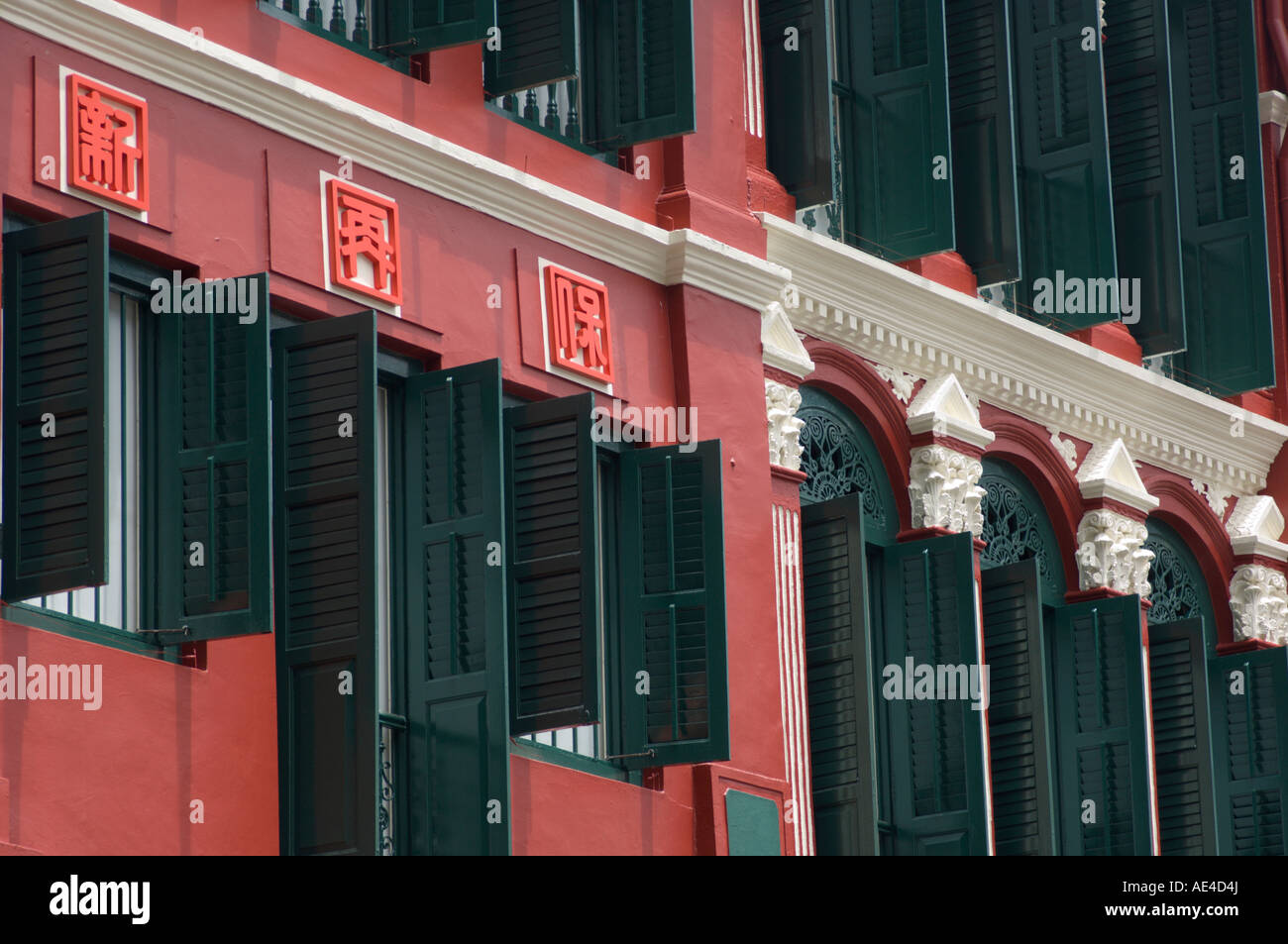 Shutters and windows in Amoy Street, Chinatown, Singapore, Southeast Asia, Asia - Stock Image