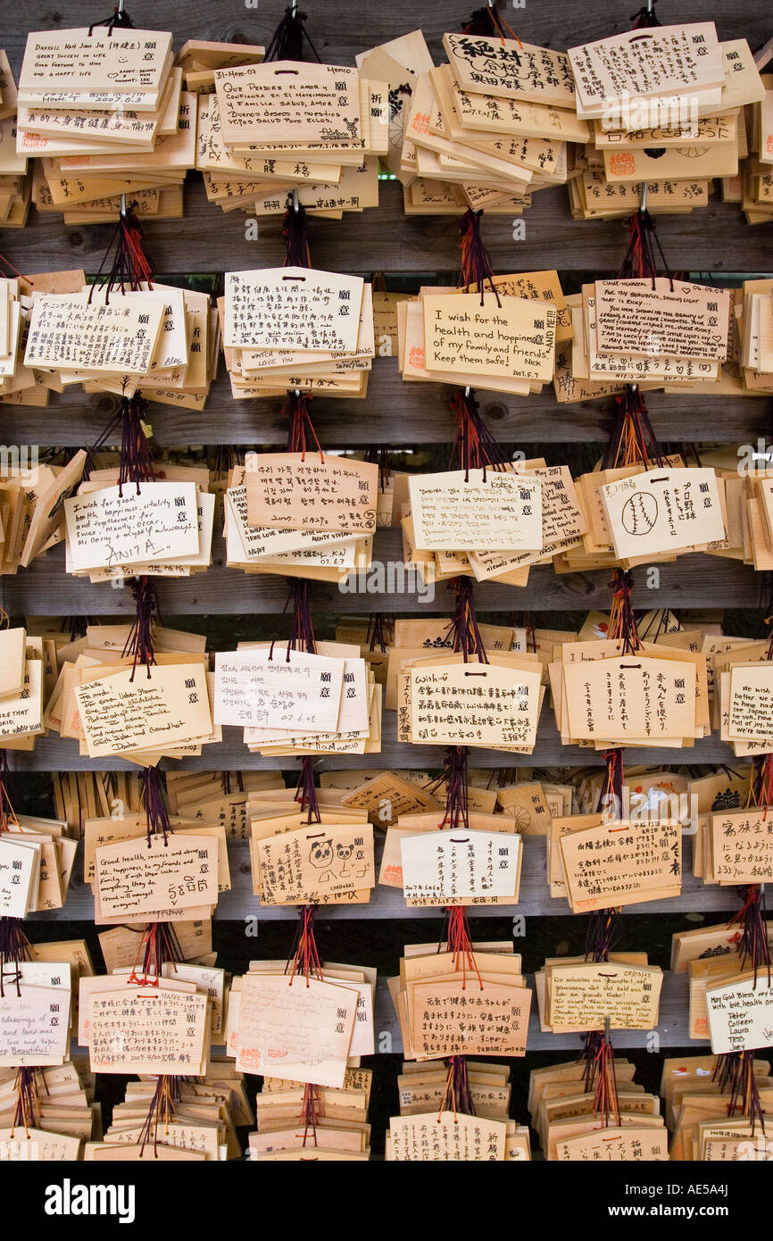 Rows of wooden votive plaques - ema - with wishes and prayers at Meiji Jingu shrine in Tokyo Japan - Stock Image