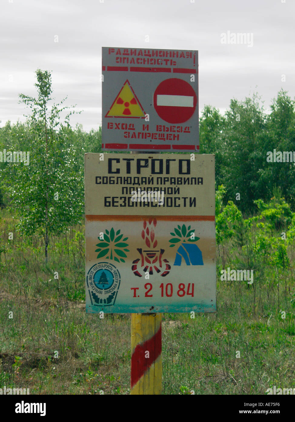 No entry sign to the Chernobyl exclusion zone, mounted sign roadside in Belarus - Stock Image