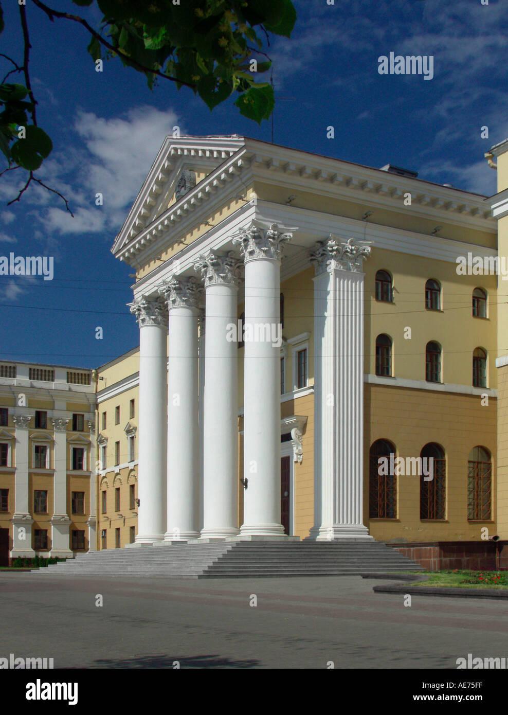 KGB headquarters in Praspyekt Nyezalyezhnastsi Minsk Belarus Stock Photo