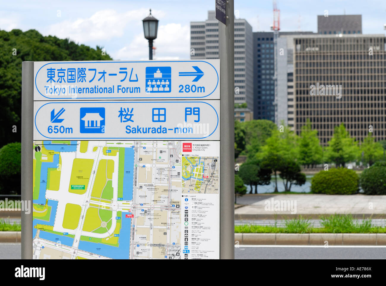Street map near Imperial Palace Tokyo JP