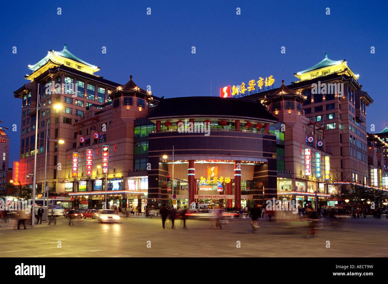 Beijing, Wangfujing Street, Dusk - Stock Image