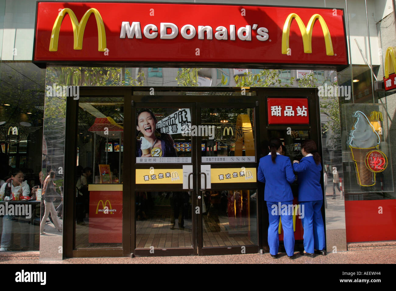 Shanghai, China. Shop workers buy a McDonald's ice cream. - Stock Image