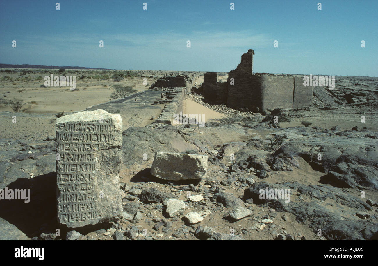 Stone with Himyaritic Sabean inscription on the overflow of the Northern Sluice of the Marib Mareb Dam Yemen Pecked ashlar block - Stock Image
