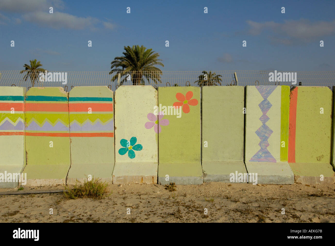 Painted precast concrete wall panels at the outskirts of Shirat ...