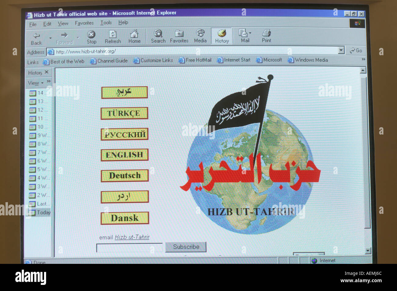 web site of Hizb ut tahrir an extremist Islamic organisation that the goverment would like to ban - Stock Image
