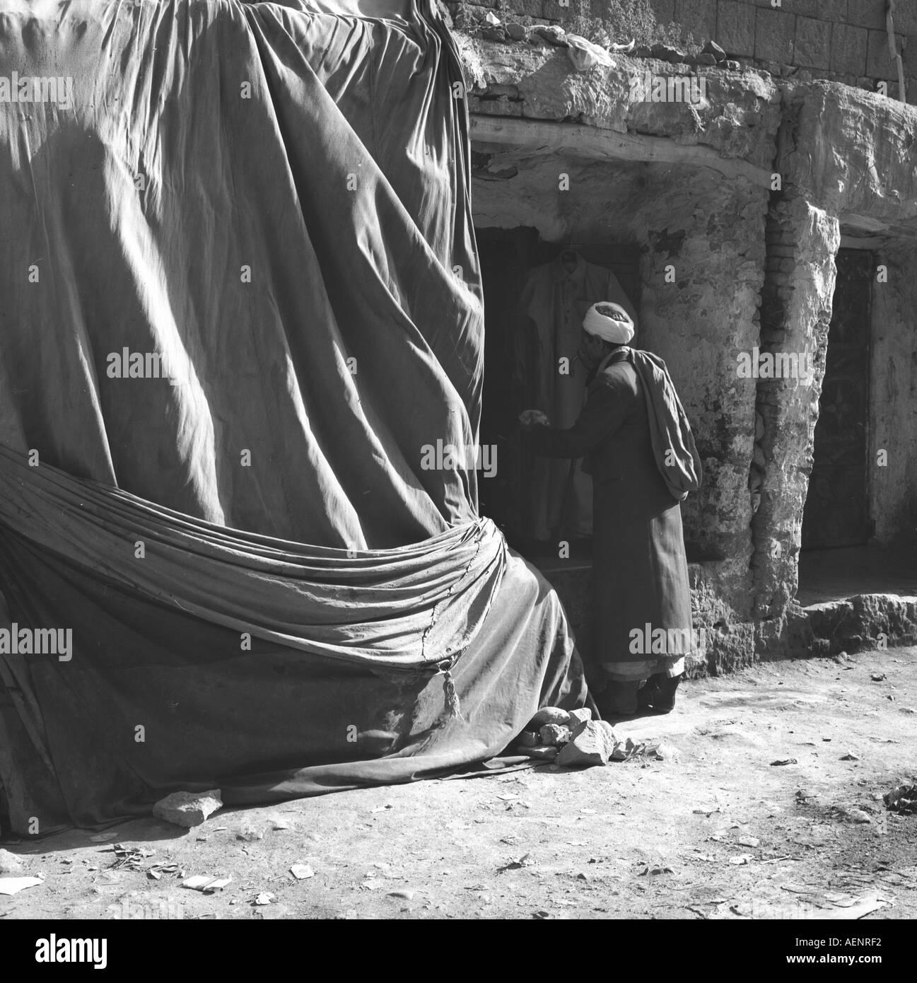 Market scene Sanaa Yemen Arab Republic - Stock Image