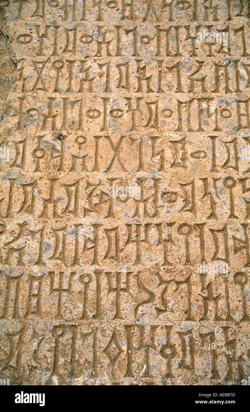 stone carved letters we would be happy learning some more details about it your help will be highly appreciated yemen - Stock Image