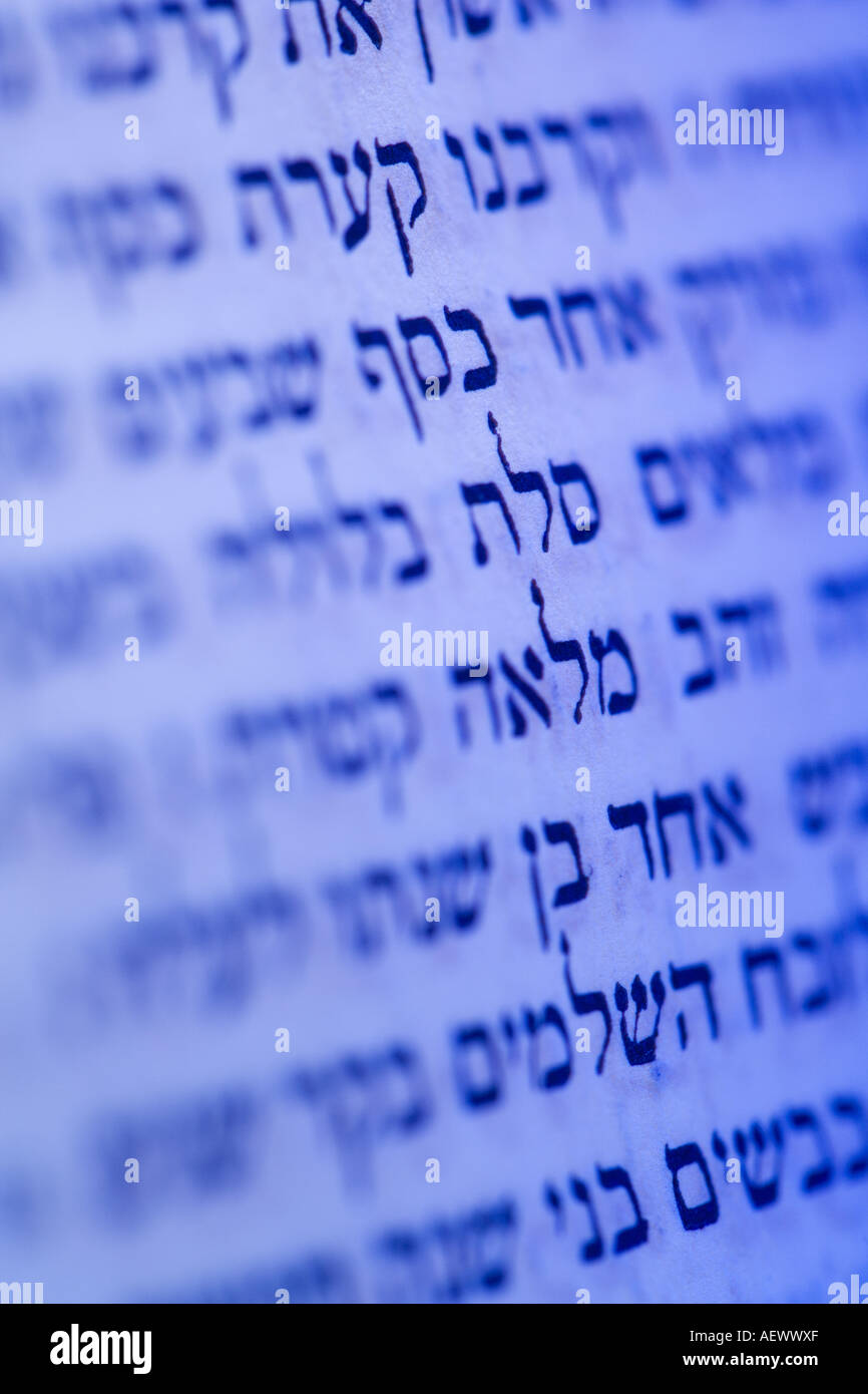 Hebrew Word Stock Photos & Hebrew Word Stock Images - Alamy