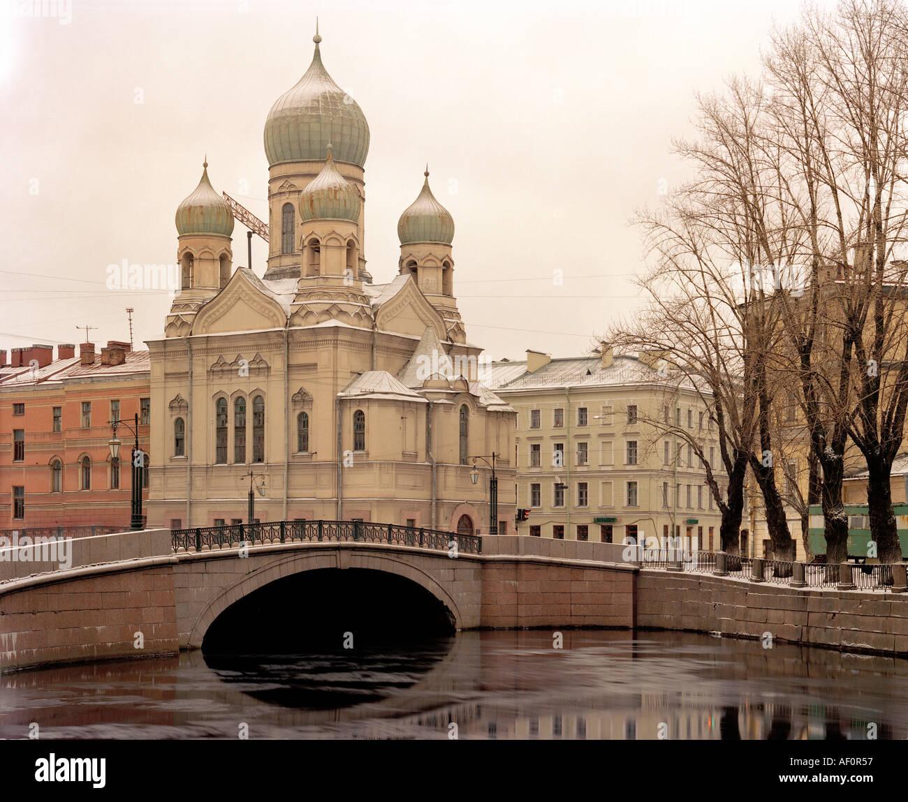 Sankt Petersburg, Isidor Kirche, Stock Photo