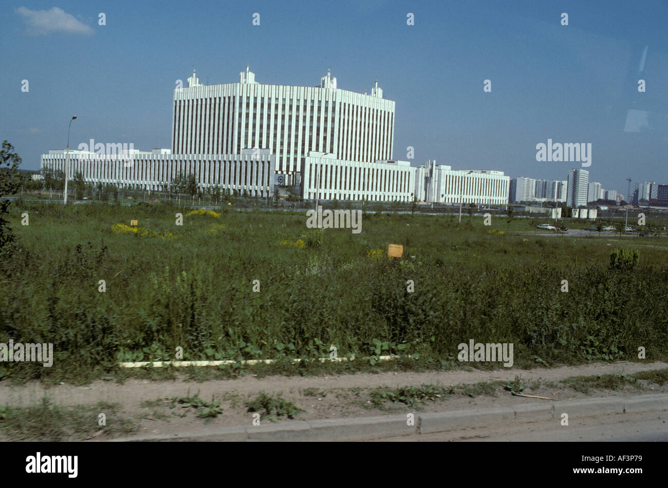 Friendship force travel exchange USSR Soviet Union Russia Moldova Moldavia Eastern Europe Communist Communism Socialism - Stock Image