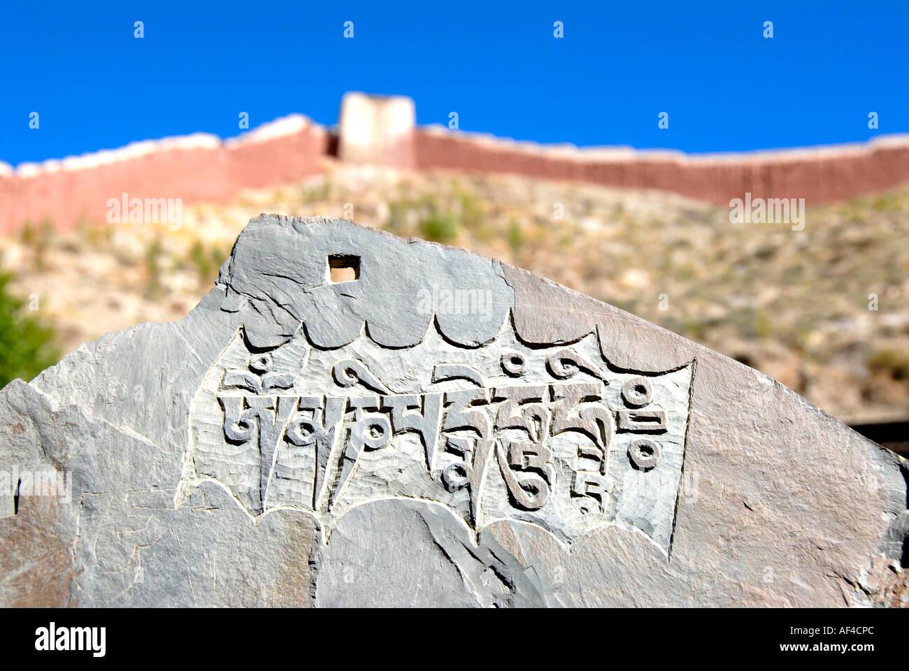Tibetan script on a rock Om Mani Padme Hum in Pelkor Chöde Monastery Gyantse Tibet China - Stock Image