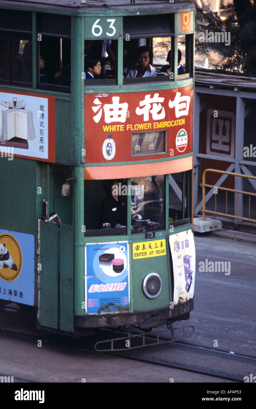 Close up of front of typical old green tram with chinese advert for close up of front of typical old green tram with chinese advert for white flower embrocation in the late 1970s in hong kong mightylinksfo