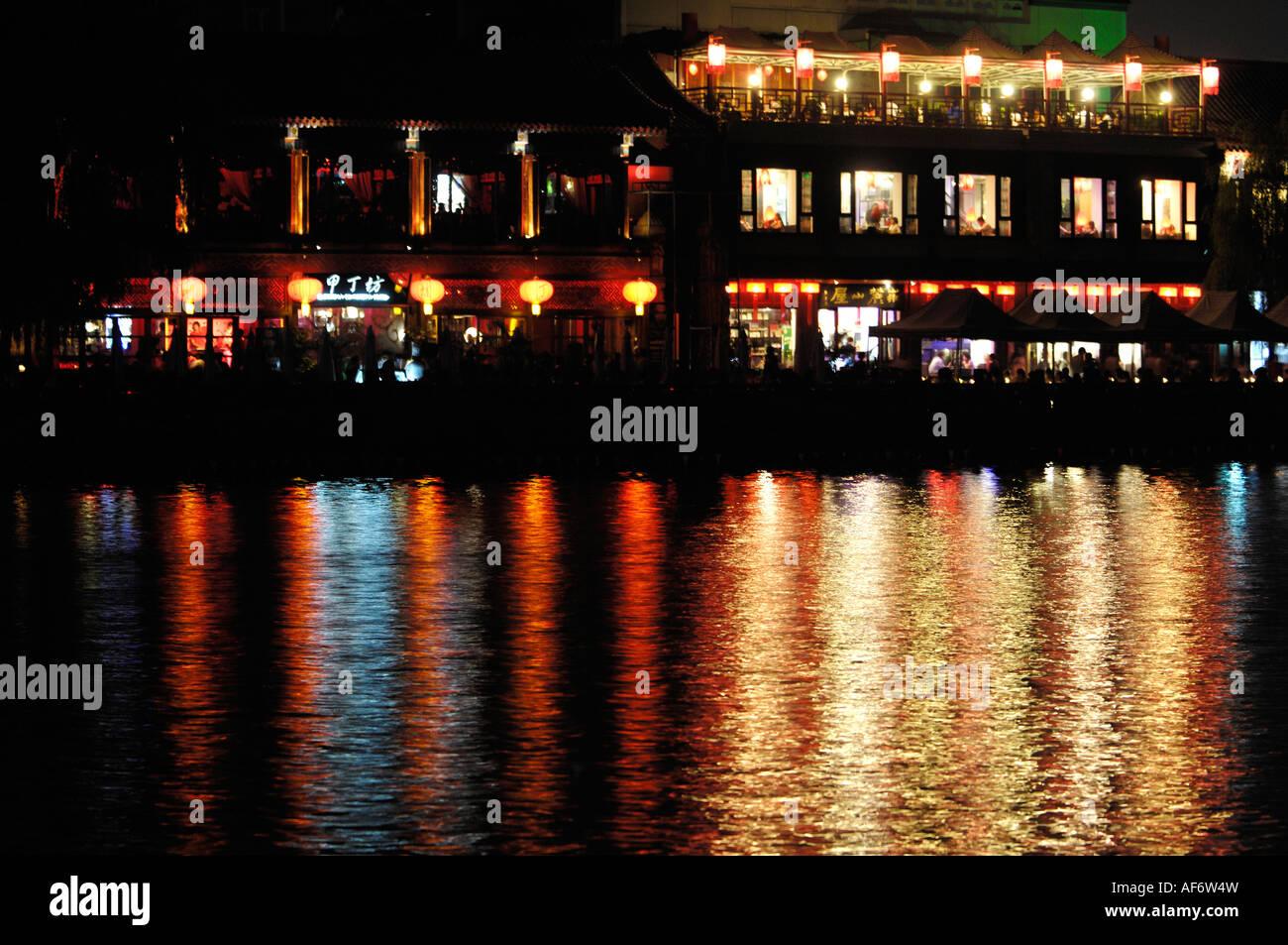 Lotus Lane a new area of trendy restaurants along Qianhai Lake Beijing China Sep 2007 - Stock Image
