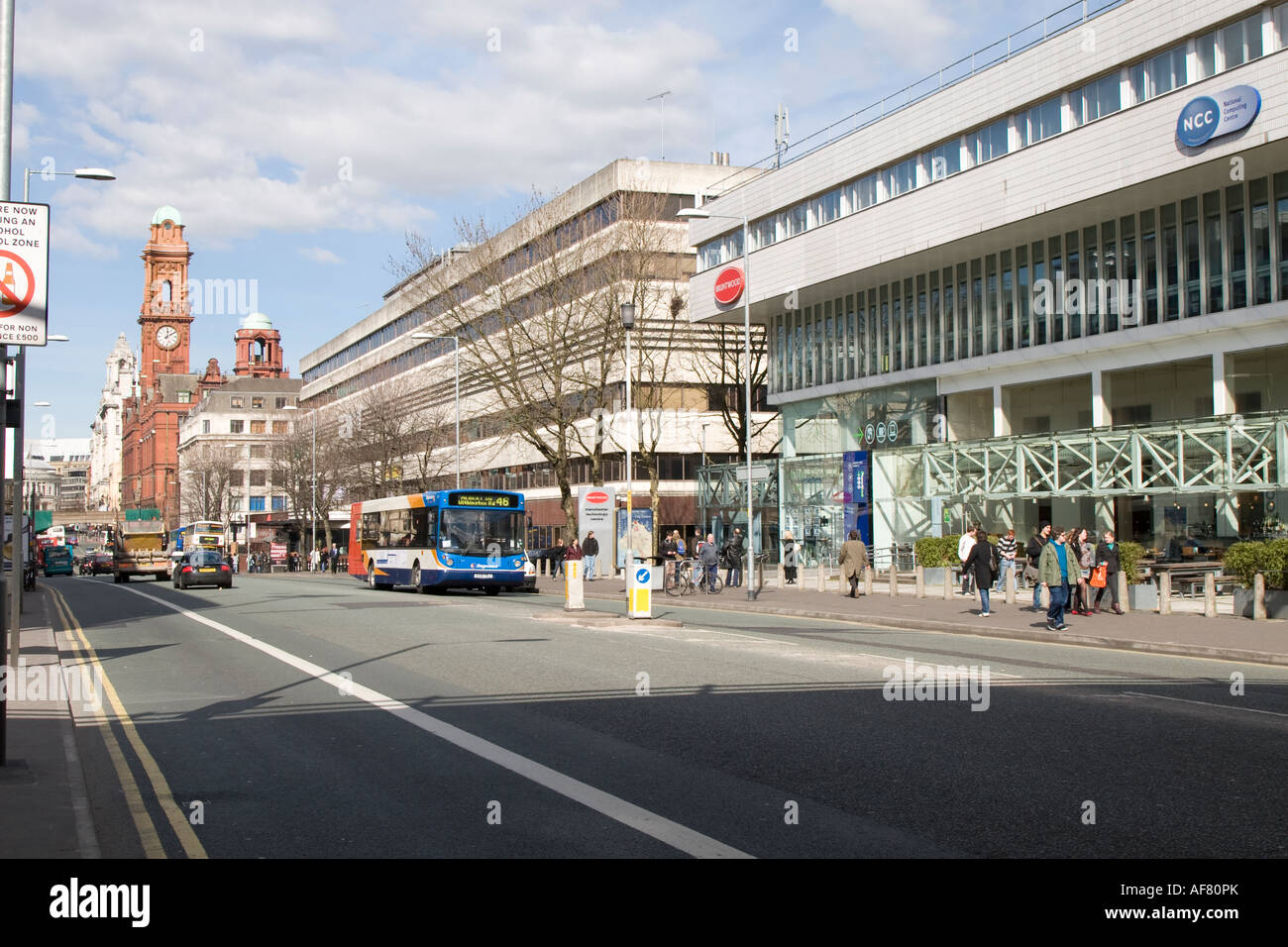 National Computing Centre and BBC, Oxford Rd, Manchester - Stock Image