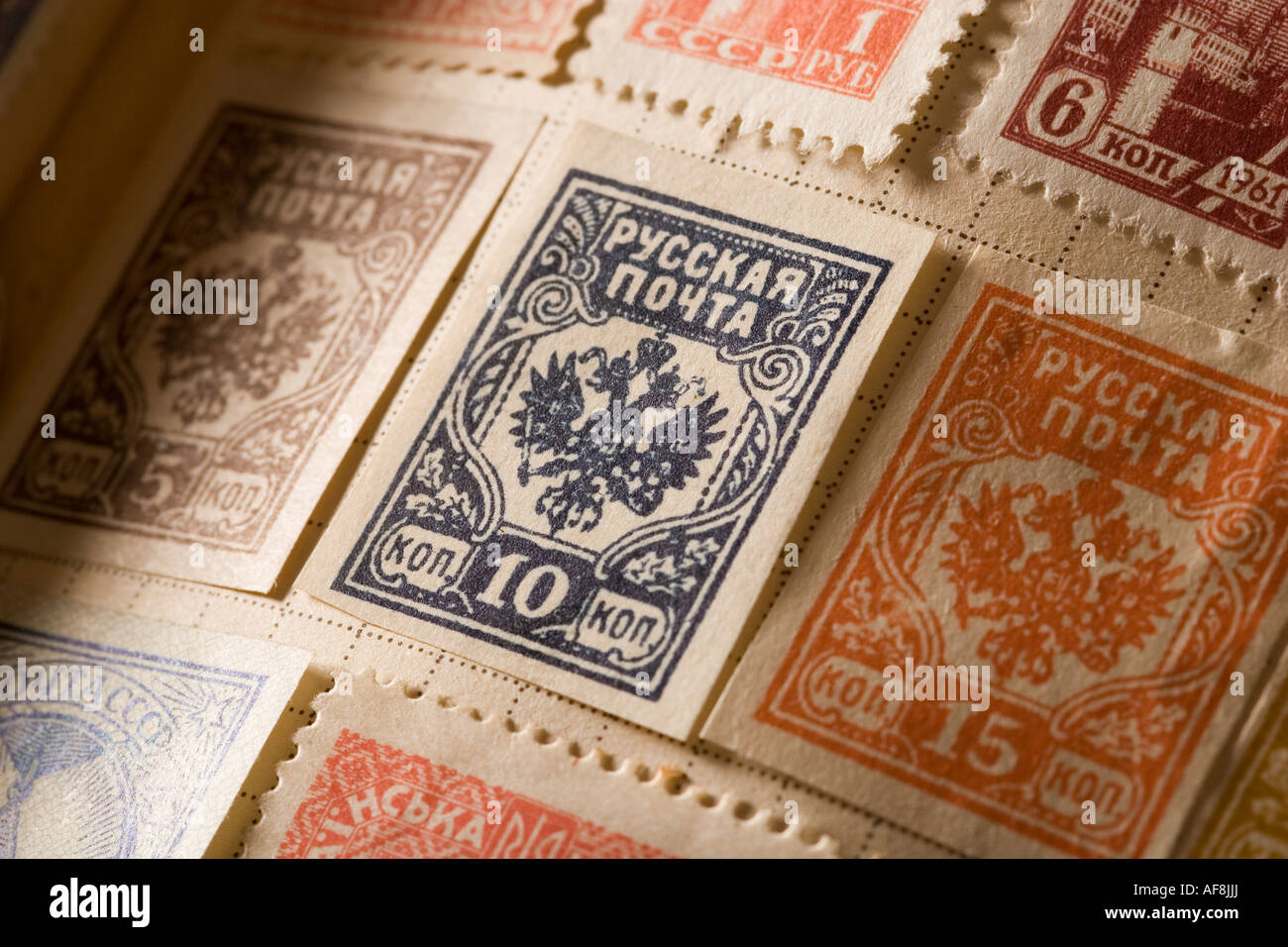 Russian Stamp Stock Photos & Russian Stamp Stock Images - Alamy