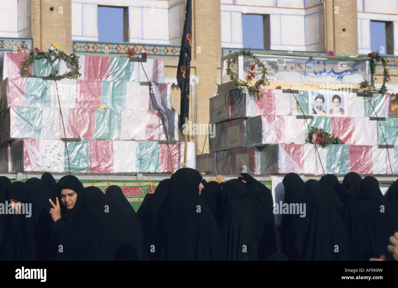 Day of Ashura, women in hijabs, Iran, Isfahan - Stock Image