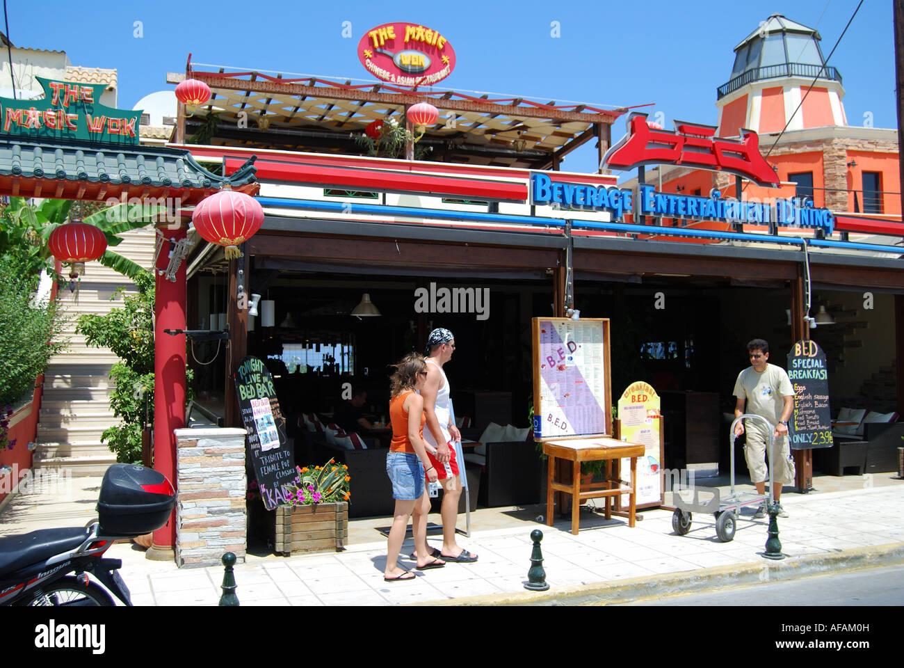 Tourist restaurant and bar, street promenade, Sidari, Corfu, Ionian Islands, Greece - Stock Image