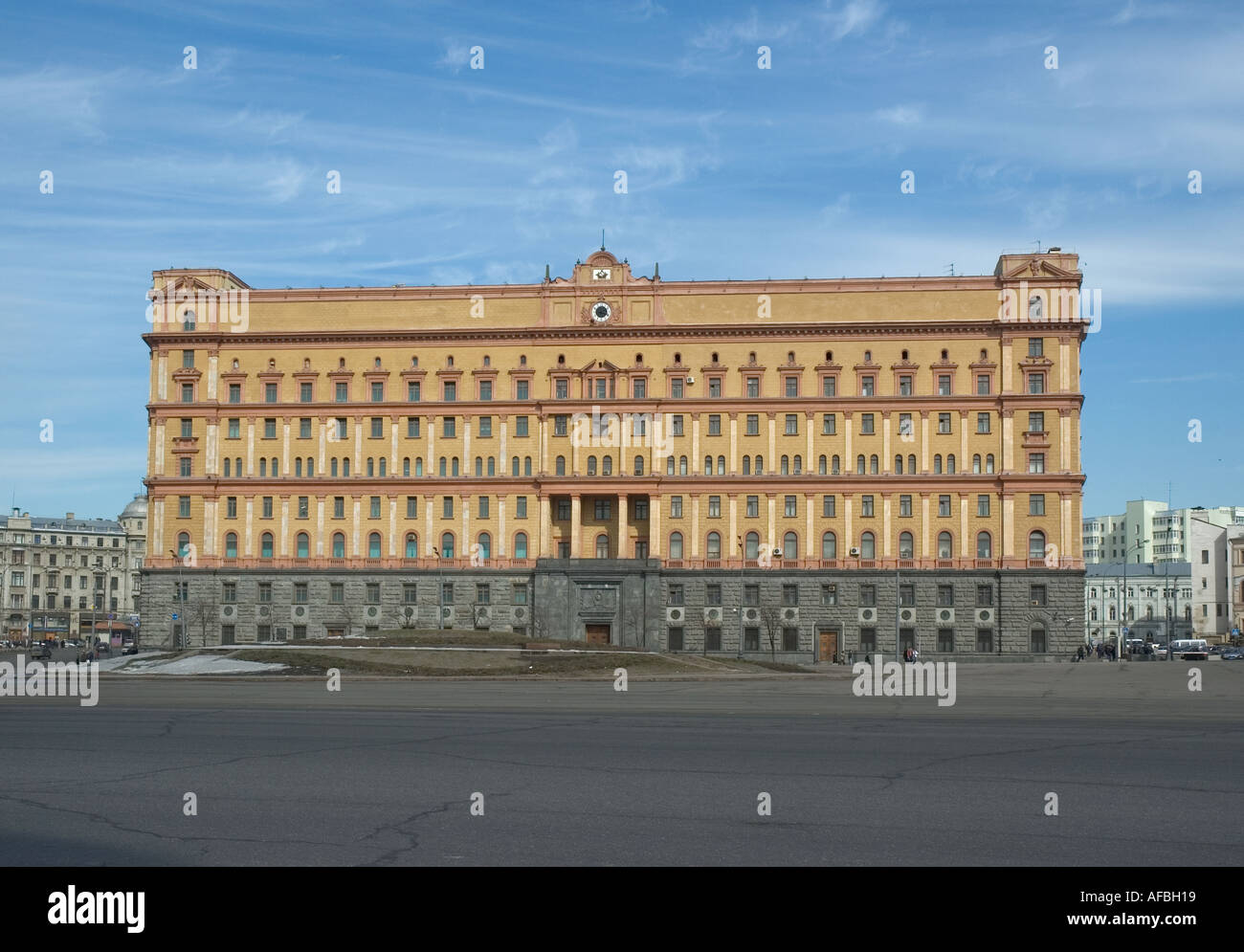 The former KGB headquarters in Lubyanka Square Moscow - Stock Image