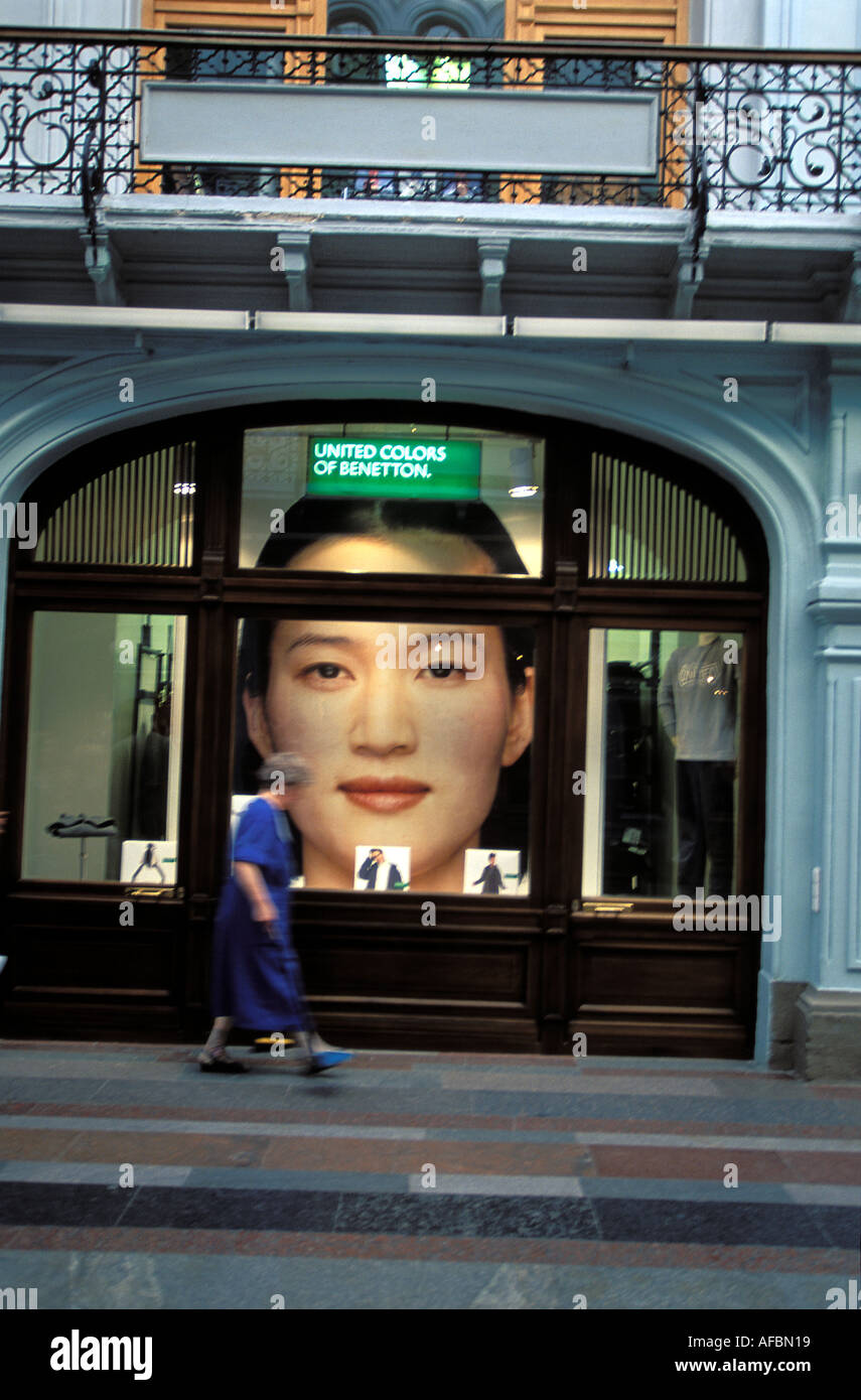 Moscow United colors of Benetton shop in the Geom shoppingmall - Stock Image