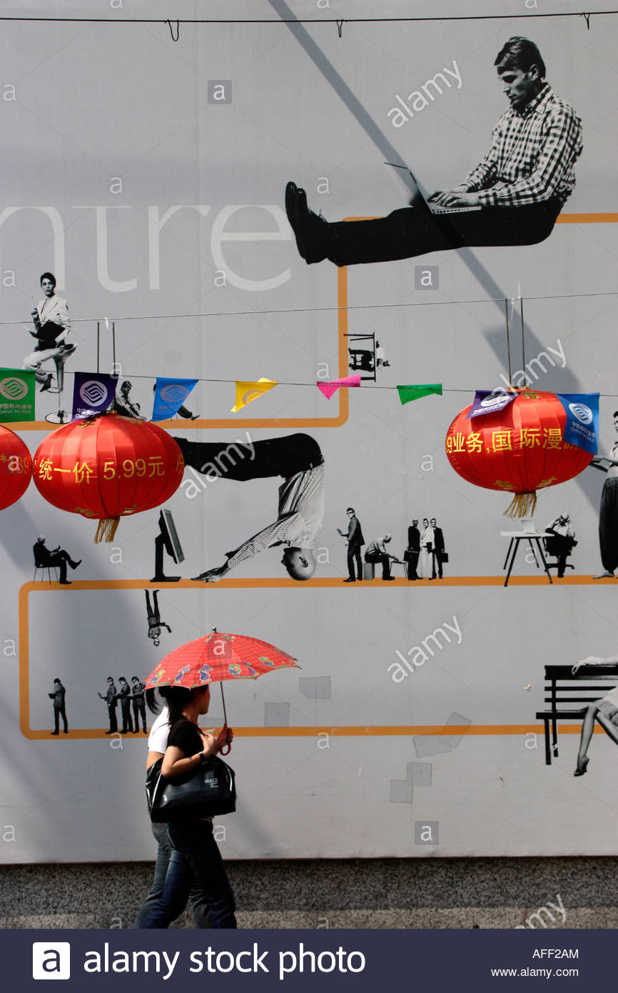 Shanghai, Advertising - Stock Image