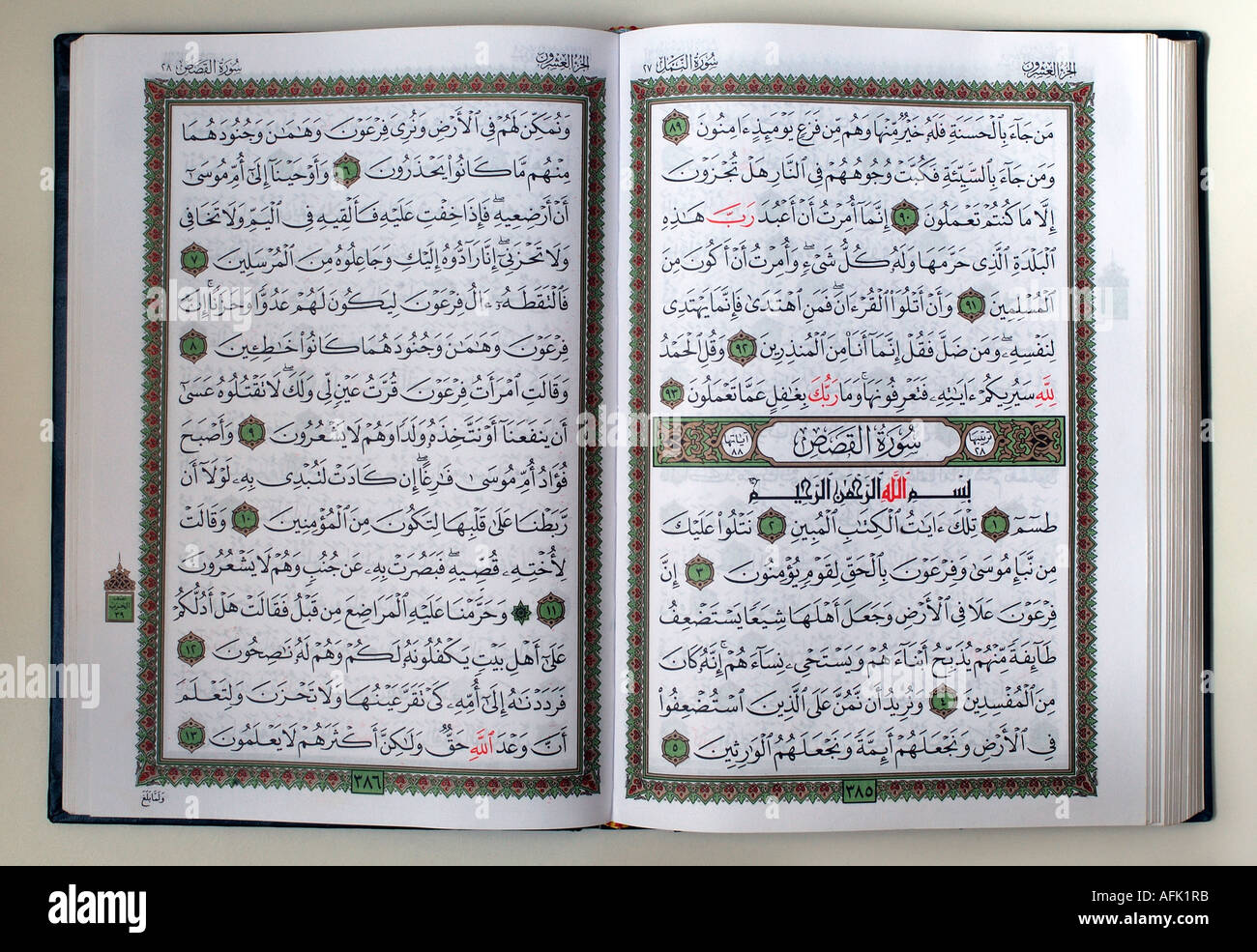 A copy of the sacred text of Islam Qur'an opened for reading - Stock Image