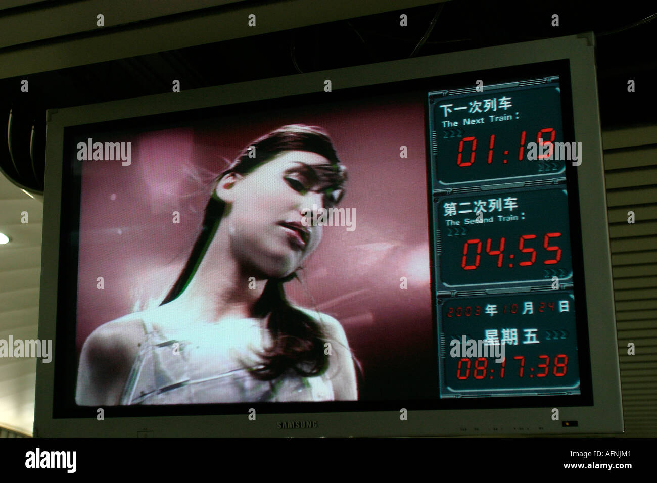 Metro time board - Stock Image
