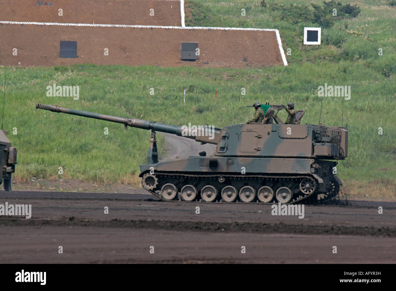 Type 99 155mm Self Propelled Gun of Japan Ground Self Defence Force - Stock Image