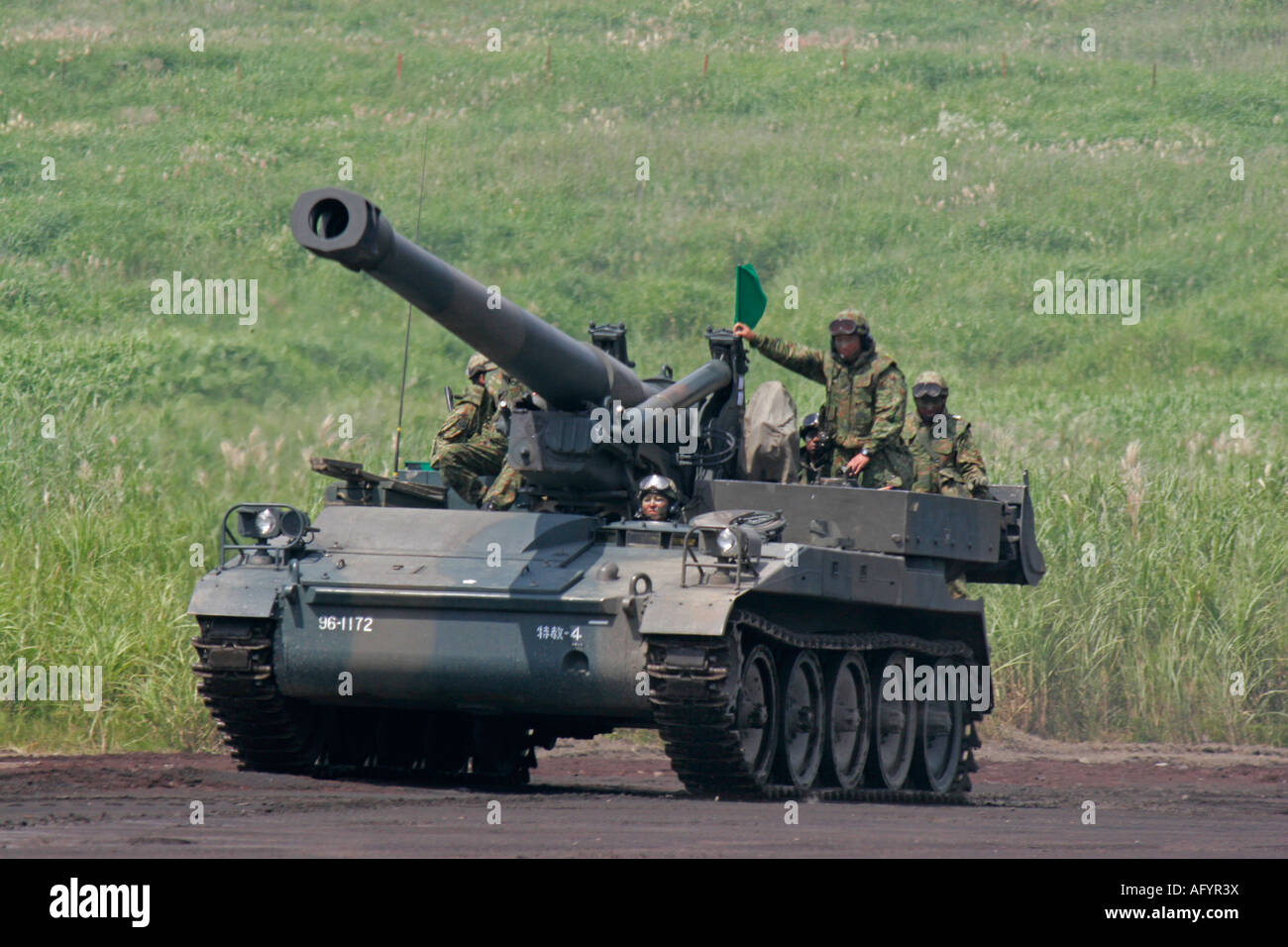 203mm Self Propelled Gun of Japan Ground Self Defence Force - Stock Image