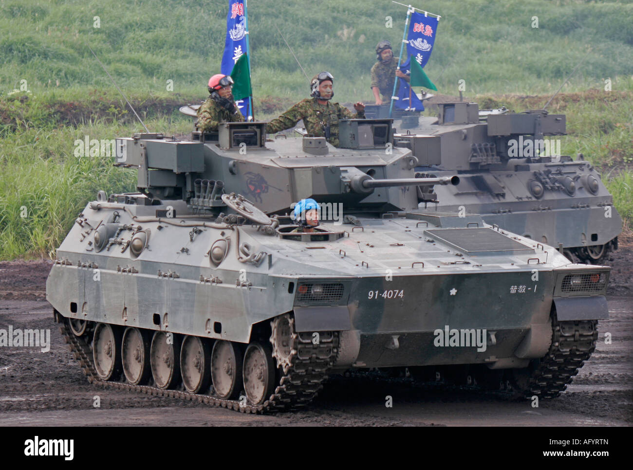rarden muslim The panhard aml was birthed as a private venture by the  muslim fighters failed in  such as the complete turret and 30mm rarden autocannon of the.