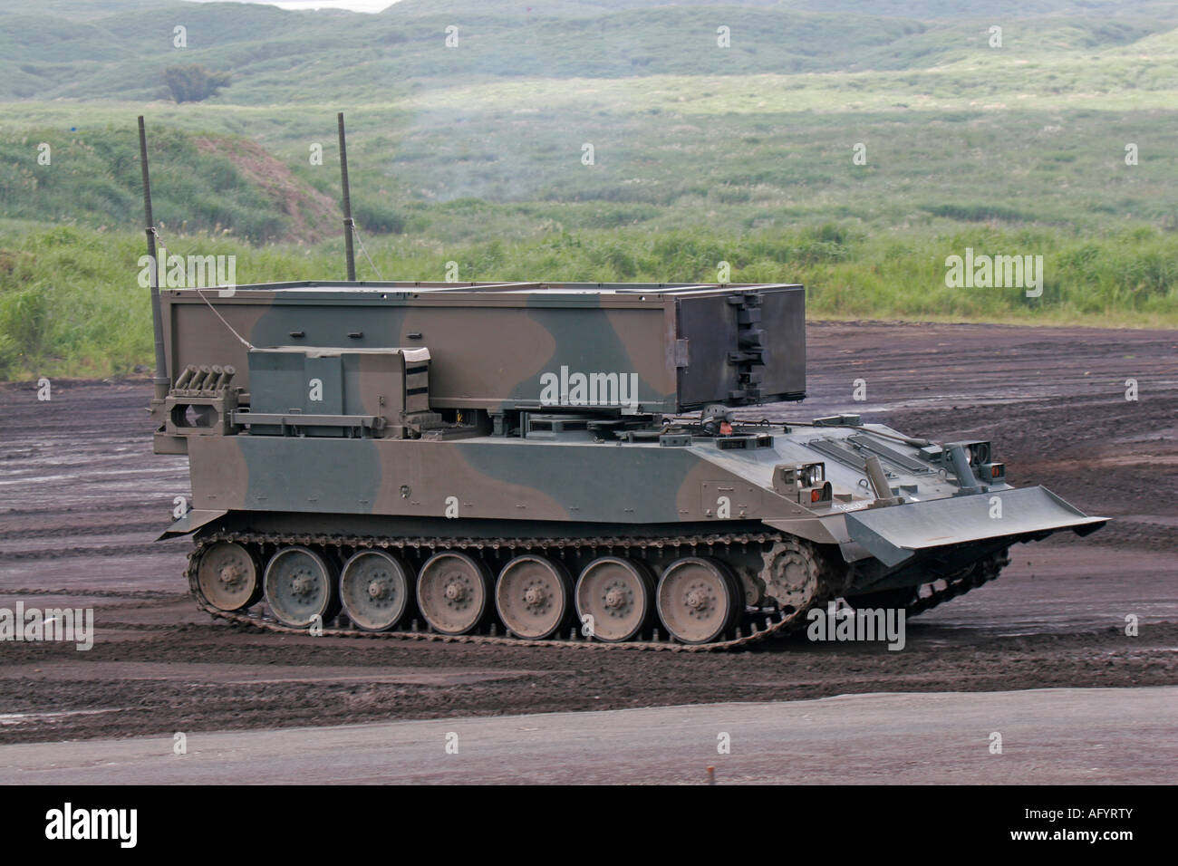 type 92 mine clearing vehicle of the japan ground self defense force stock photo 14047898 alamy. Black Bedroom Furniture Sets. Home Design Ideas