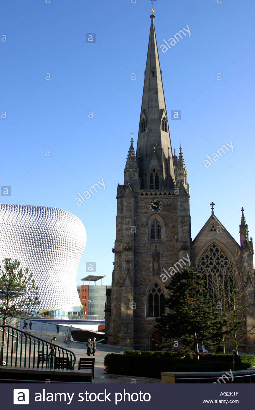 selfridges building birmingham st martins bull ring - Stock Image