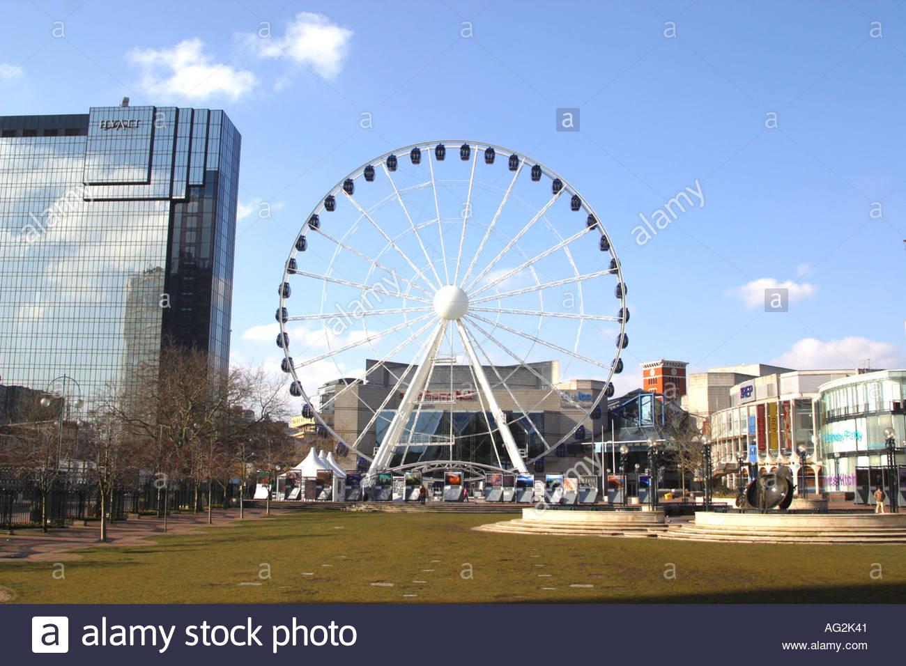 Birmingham eye hyatt hotel - Stock Image