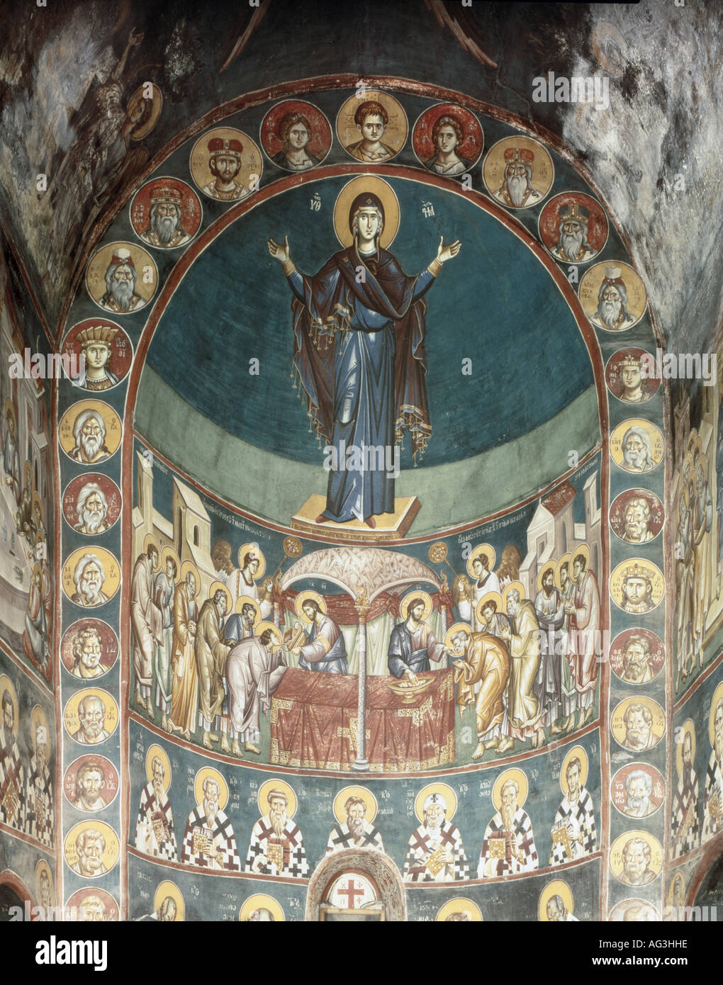 fine arts, religious art, apostles, fresco, communion of the apostles, circa 1295, Sveti Kliment church, Ohrid, Macedonia, Artist's Copyright has not to be cleared - Stock Image