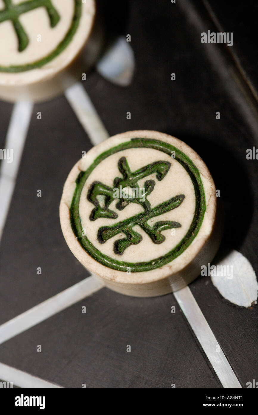 Chinese Chess pieces on a board Xiangqi - Stock Image
