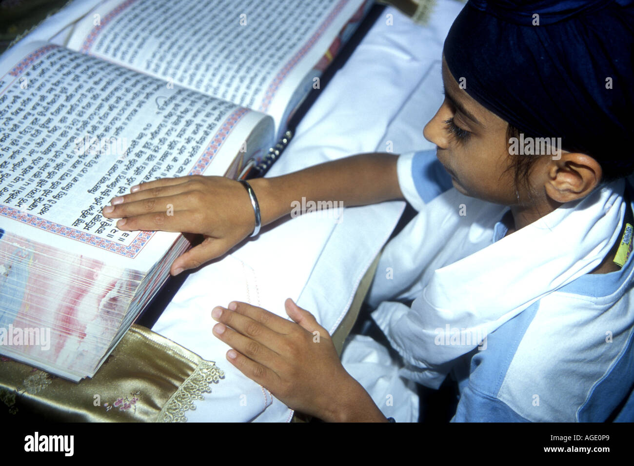 Guru Granth Sahib Stock Photos Guru Granth Sahib Stock Images Alamy