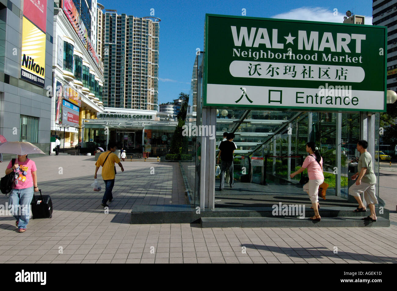 Walmart In China Stock Photos Walmart In China Stock Images Alamy